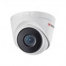 CAMARA IP HIWATCH IPC DOMO OUTDOOR DS-I439-M