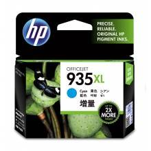 HP 935XL CARTUCHO DE TINTA HP935XL CIAN (C2P24AE)